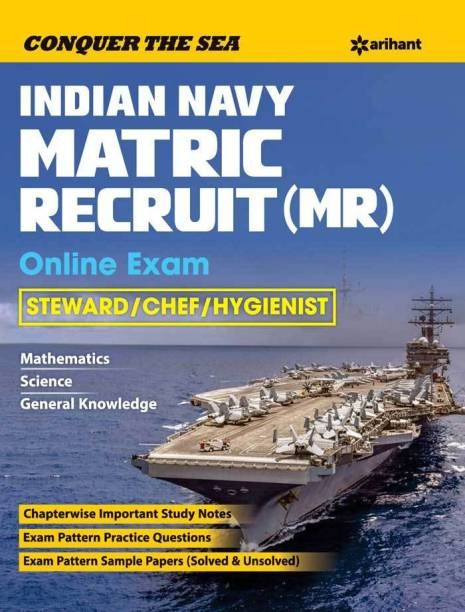 Indian Navy Matric Recruit (Mr) Online Exam Steward/Chef/Hygienist