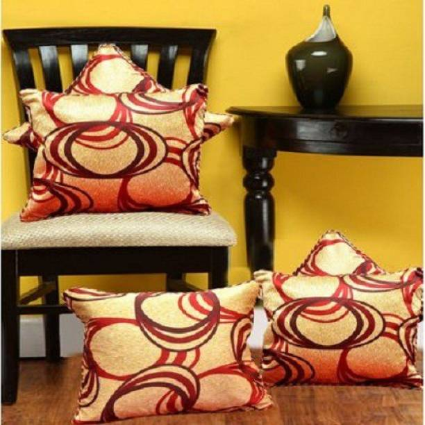 Meghafoam 3D Printed Cushions Cover