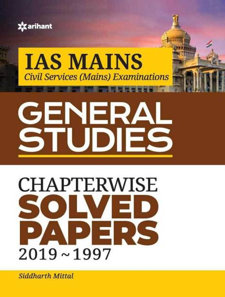 IAS Mains Chapterwise Solved Papers General Studies 2020