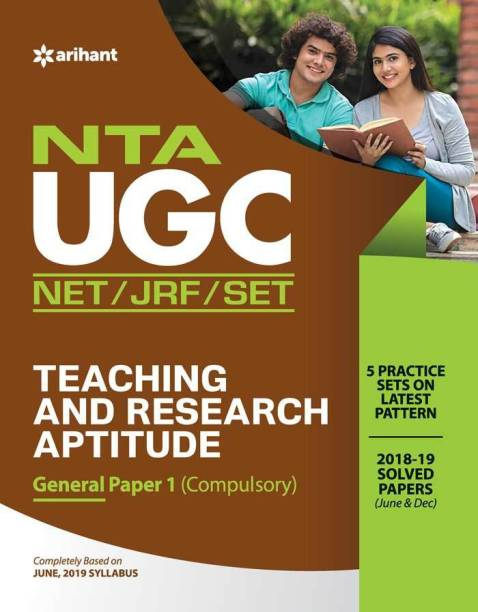 Nta UGC Net/Jrf/Slet General Paper-1 Teaching & Research Aptitude 2020 Paperback
