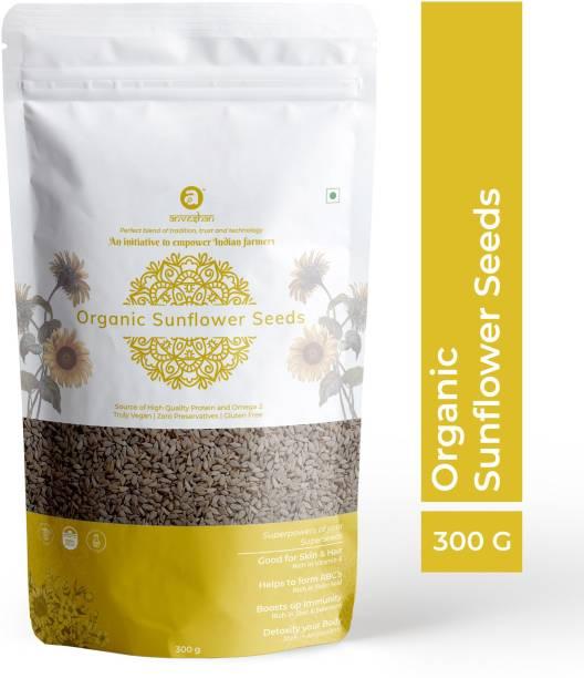 Anveshan USDA Certified Organic Sunflower Seeds