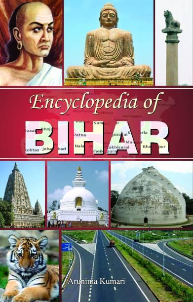Encyclopedia of Bihar 1 Edition