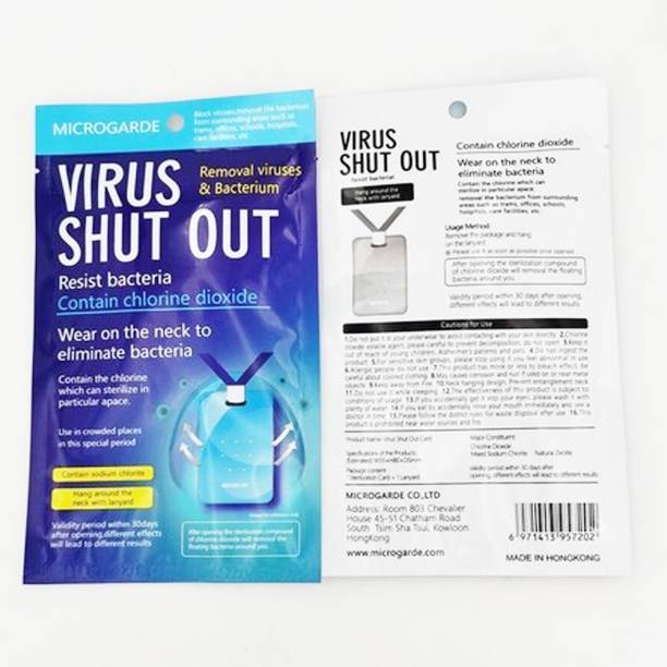 VirusShutOut Oriental Blocks