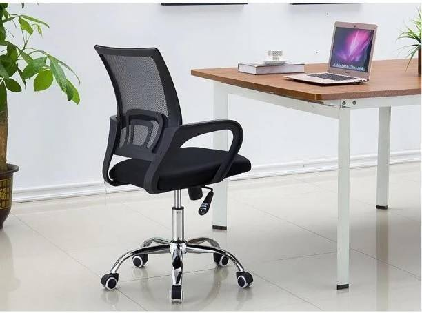 Aaron Fabric Study Arm Chair