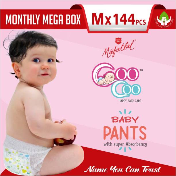 Coo Coo Baby Pullup Diaper Pants - M