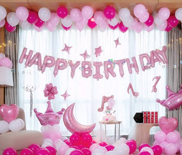 "decor my day Printed Happy Birthday"" Letter Foil Balloon Set, 13 Letters (Rose Gold) with Hot Pink , Blush Pink and White Balloons & Foil Balloons -45 Pcs Magic Balloon"