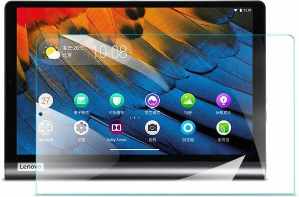 vprime Screen Guard for Lenovo Yoga Smart Tab 10.1 inch