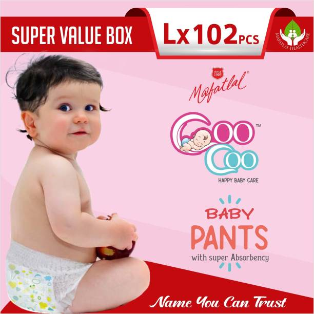 Coo Coo Baby Pullup Diaper Pants - L