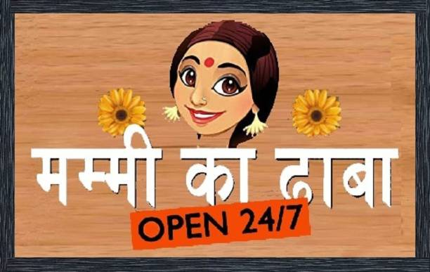 RJ14 (Online) Wooden Mammi Ka Dhaba Kitchen Name Plate