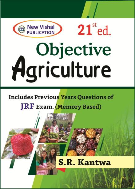 Objective Agriculture For JRF Exam (21st Edition)