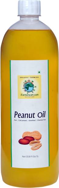 iFarmerscart Peanut Groundnut Oil Tin