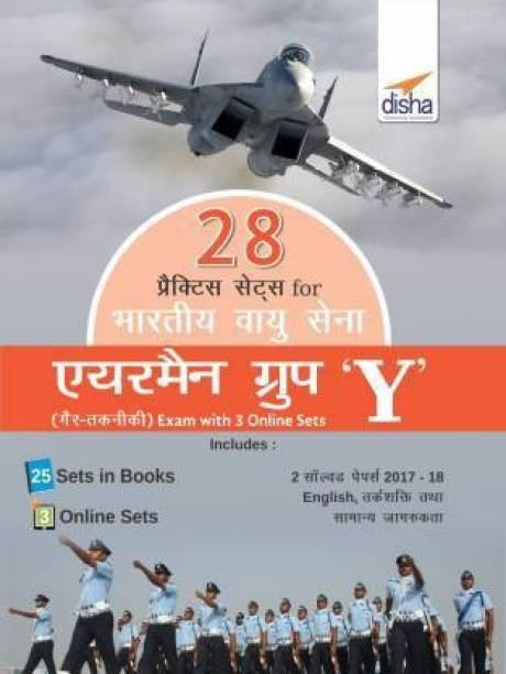 28 Practice Sets Fro Bhartiya Vayu Sena Airmen Group Y