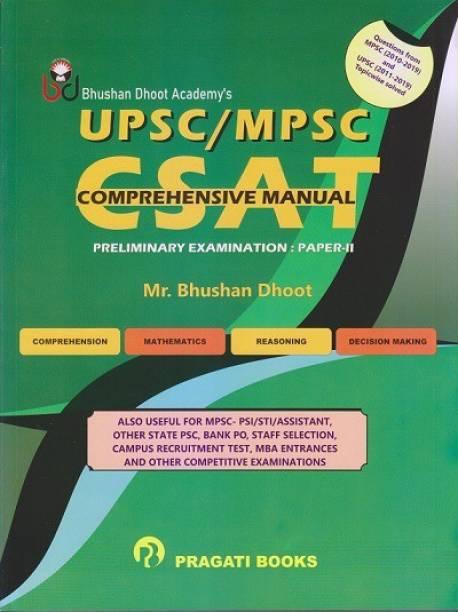 Upsc/Mpsc Csat Comprehensive Manual