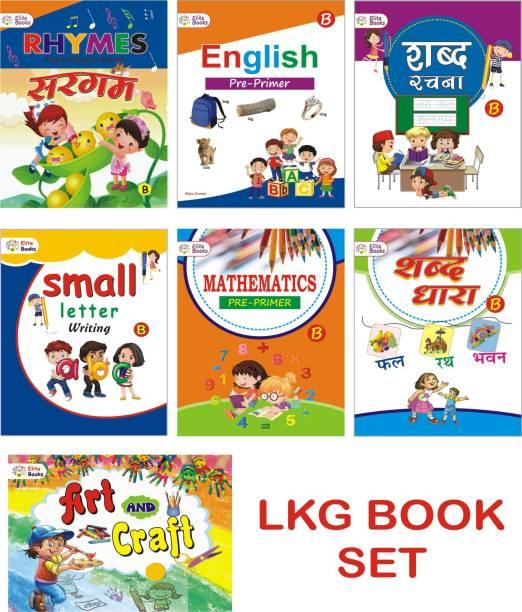 LKG Books (Set of 7 Books) - LKG Books for CBSE