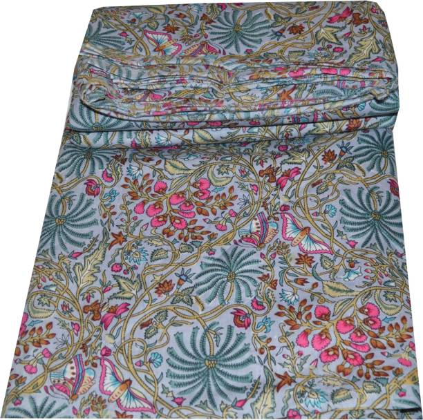 Cobija CBF0001 Curtain Fabric