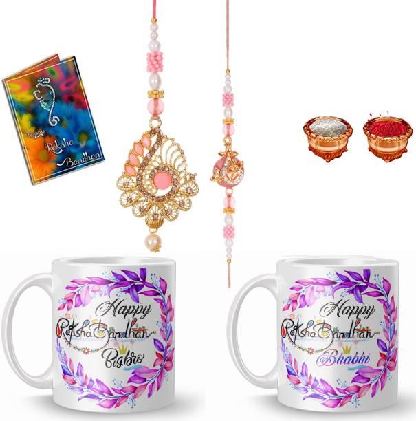 Earnam Bhaiya Bhabhi Lumba, Chawal Roli Pack, Rakhi, Greeting Card, Mug  Set