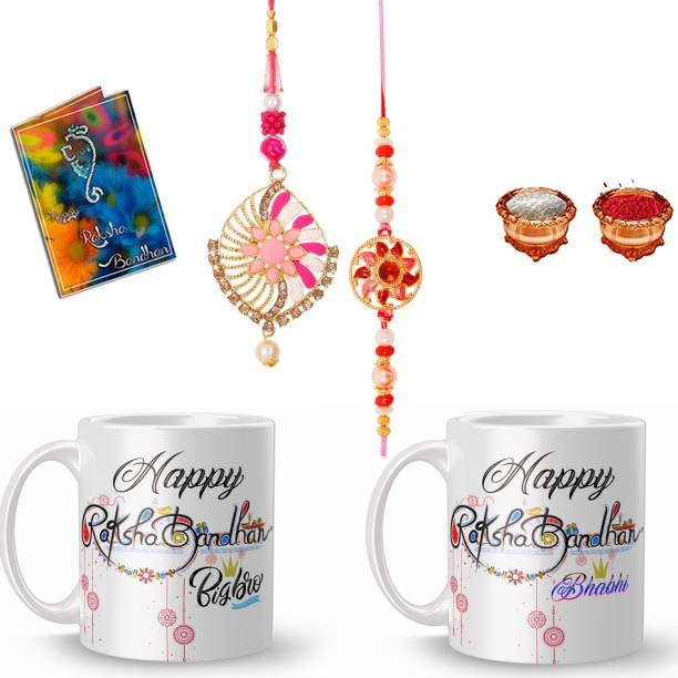 Elegaci Gifts Lumba, Chawal Roli Pack, Rakhi, Greeting Card, Mug  Set