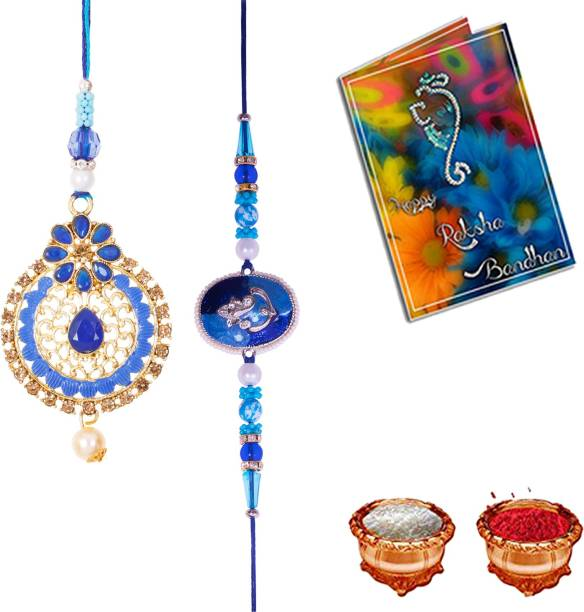 Fifth and Moon Bhaiya Bhabhi Lumba, Chawal Roli Pack, Rakhi, Greeting Card  Set