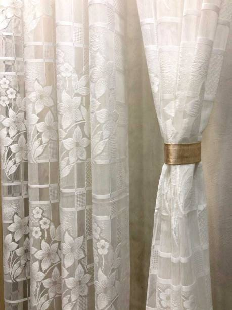 SR Collection 214 cm (7 ft) Net Door Curtain (Pack Of 2)