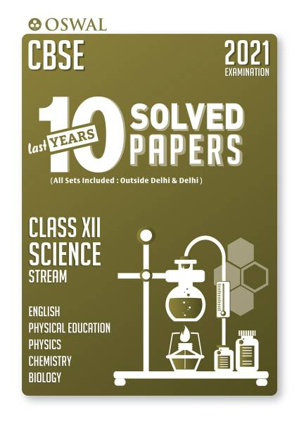 10 Last Years Solved Papers - Science (Pcb)