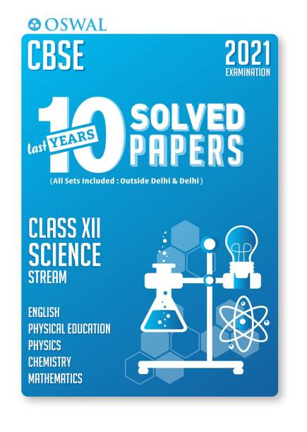 10 Last Years Solved Papers - Science (Pcm)