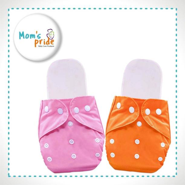 MOM'S PRIDE Reusable Solid Pocket Cloth Diapers With Inserts Pack of 2 (Multicolor)
