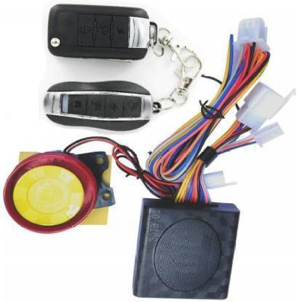 dreamswork One-way Bike Alarm Kit