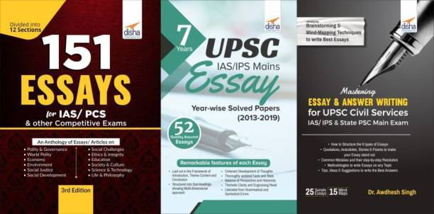 Combo Mastering Essay Writing for Upsc IAS Main Exam with Past 7 Year Papers & 151 Practice Essays