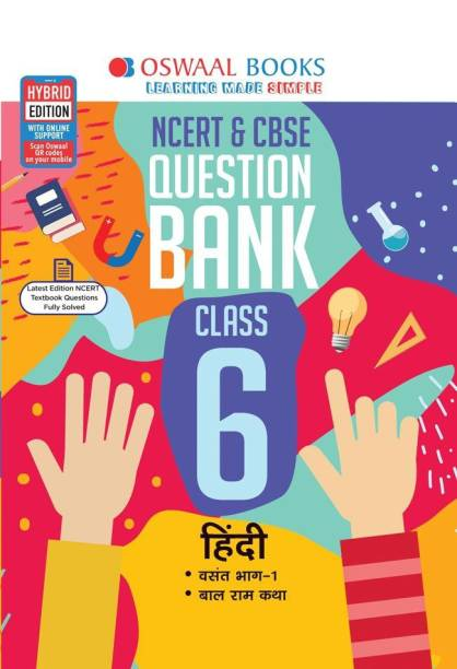 Oswaal NCERT & CBSE Question Bank Class 6 Hindi Book (For 2022 Exam)