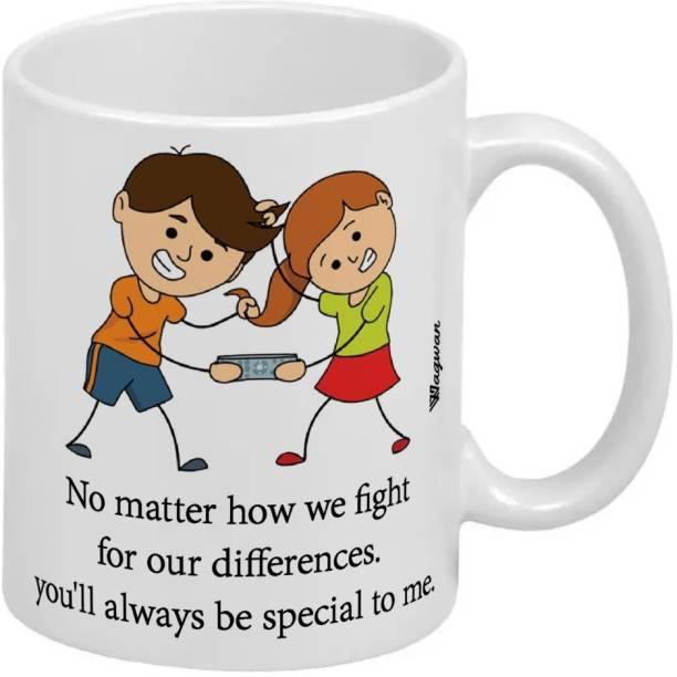 Wagwan Happy Birthday Gift for Brother, Gift for Sister Brother & Sister Fight Rakhi Gift, Raksha Bandhan Gifts MG20552 Ceramic Coffee Mug
