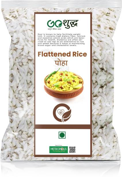 Goshudh Premium Quality Flattened Rice/ Poha 1 kg Packing Poha (Raw)