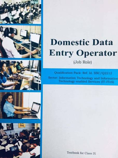 Domestic Data Entry Operator- Textbook For Class-IX-17925