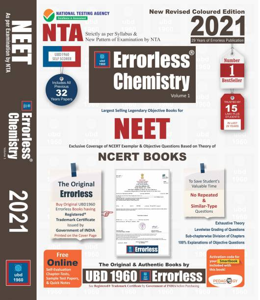 UBD1960 Errorless Chemistry for NEET as per New Pattern by NTA New Revised 2021 Coloured Edition (Set of 2 volumes) by Universal Book Depot 1960