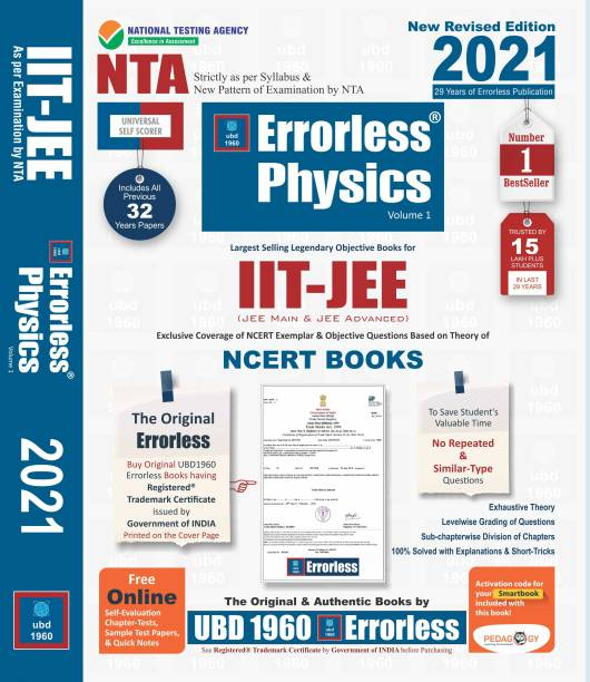 UBD1960 Errorless Physics for IIT-JEE (MAIN & ADVANCED) as per New Pattern by NTA New Revised 2021 Edition (Set of 2 volumes) by Universal Book Depot 1960 (USS Universal Self Scorer)