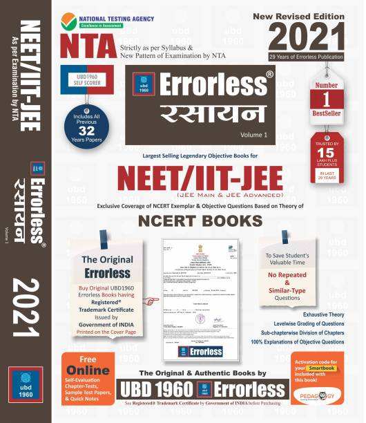 UBD1960 Errorless Chemistry Hindi (Rasayan) for NEET/IIT-JEE (MAIN & ADVANCED) as per New Pattern