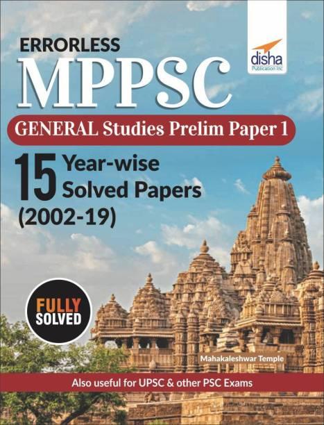 Errorless Mppsc General Studies Prelims Paper 1