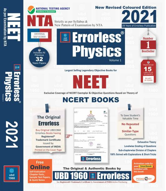 Ubd1960 Errorless Physics for Neet as Per New Pattern by Nta New Revised 2021 - NEET PHYSICS 2021