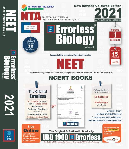 UBD1960 Errorless Biology for NEET as per New Pattern by NTA New Revised 2021 Coloured Edition (Set of 2 volumes) by Universal Book Depot 1960 (USS Universal Self Scorer)