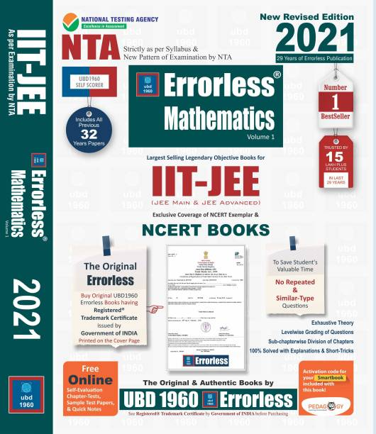 UBD1960 Errorless Mathematics for IIT-JEE (MAIN & ADVANCED) as per New Pattern by NTA New Revised Edition (Set of 2 volumes) by Universal Book Depot 1960