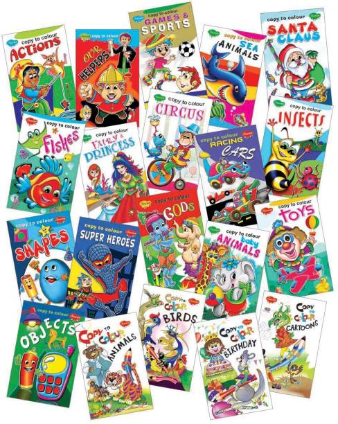 Sawan Present Set Of 20 Books | Colouring Books For Kids | Copy To Colour Actions, Our Helper, Games & Sports, Sea Animals, Santa Claus, Fishes, Fairy Princess, Circus, Racing Cars Insects, Shapes, Super Hero, Gods, Baby Animals, Toys, Objects, Animals, Birds ,Birthday And Cartoons