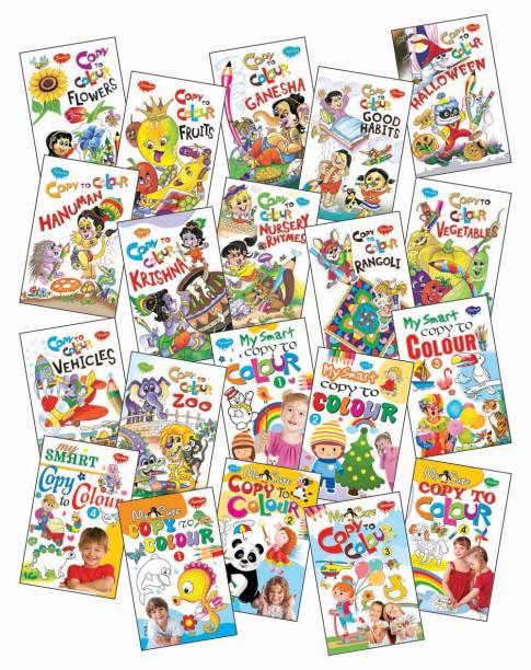 Sawan Present Set Of 20 Books | Colouring Books For Kids | Copy To Colour Flowers, Fruits, Ganesha, Good Habits, Hallowee, Hanuman ,Krishna, Nursery Rhymes, Rangoli, Vegetables, Vehicles, Zoo, My Smart Copy To Colour-1 To 4 And My Cute Copy To Colour-1 To 4