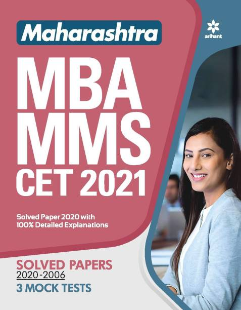 Maharashtra Cet-MBA 2021 with Solved Papers & Mock Papers