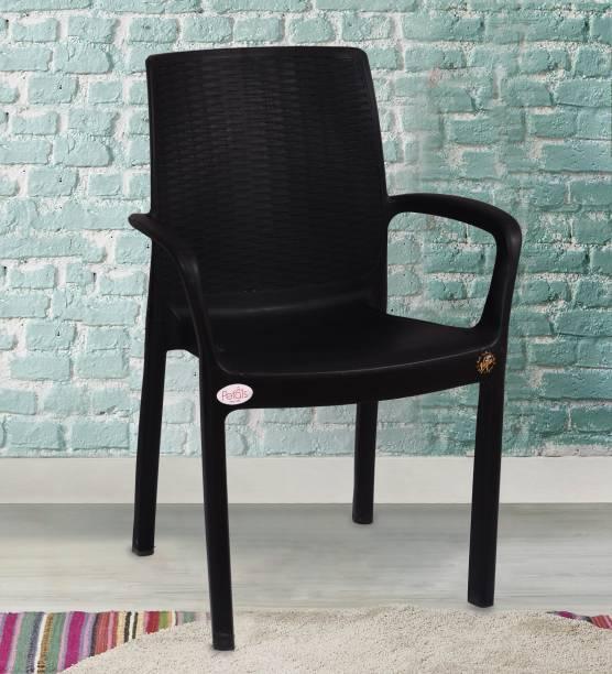 Petals Atlantis Plastic Outdoor Chair