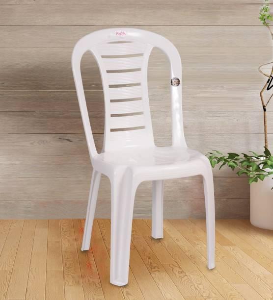 Petals Leo Plastic Outdoor Chair