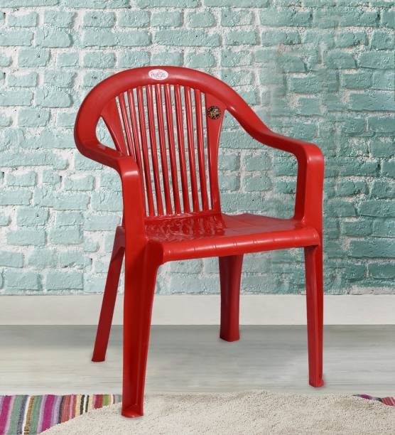 Petals Royale Plastic Outdoor Chair