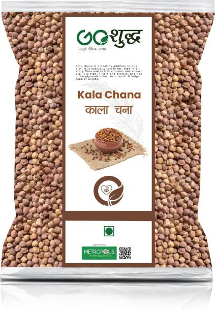 Goshudh Chana (Whole)