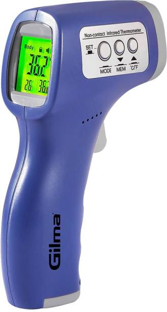 gilma 14558-GA Digital Infrared Thermometer