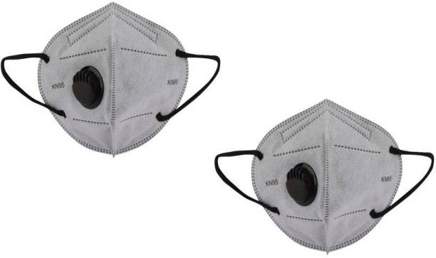 Nea N95/KN95 -V 5 Layer Anti- Pollution, Anti- Virus Reusable ,Washable Protective Respiratory Face Mask With Breathing Valve N95-V GREY Water Resistant, Reusable, Washable