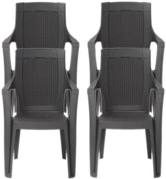 Restomatt Mystique Plastic Outdoor Chair