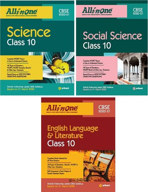 CBSE All In One Class 10 Science,Social Science And English Combo (Set Of 3 Books)